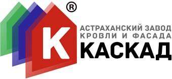 Кровля и забор в Астрахани от завода КАСКАД